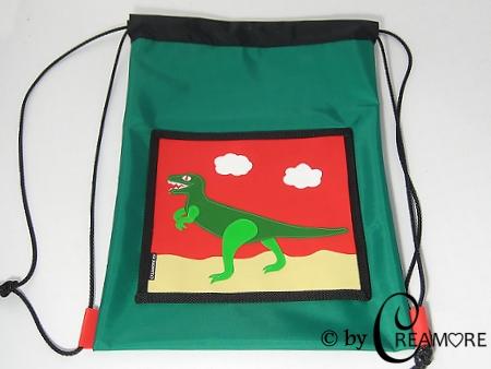 Turnsack Dinosaurier Rex